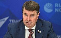 С. Цеков: Вопросы санаторно-курортного лечения, получения медпомощи, начисления пенсий решаются для жителей Крыма