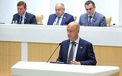 Ратифицирован Договор между Россией иНигерией опередаче для отбывания наказания лиц, осужденных клишению свободы