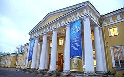 Делегация Совета Федерации воглаве сВ.Матвиенко приняла участие вмероприятиях осенней сессии МПА СНГ