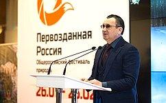 «Первозданная Россия» может стать площадкой для обсуждения социально значимых проектов— Н.Федоров
