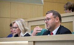 Исполнение поручений Совета Федерации обсудили сенаторы входе «парламентской разминки»