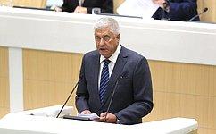 Сенаторы заслушали доклад Министра внутренних дел Российской Федерации В.Колокольцева