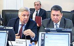 Ю. Волков провел вКалуге заседание «круглого стола» натему «Развитие региональной легкой промышленности»