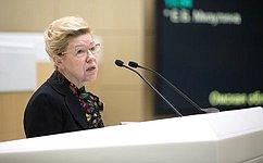 Е. Мизулина представила отчет оработе полномочного представителя СФ вВерховном Суде РФ ивМинистерстве юстиции РФ