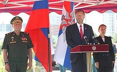 К. Косачев выступил наюбилее федерального Пантеона защитников отечества
