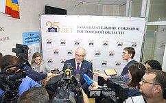 А. Клишас: При подготовке нового КоАП будет усовершенствован подход кразграничению полномочий РФ иее субъектов