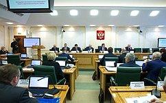 Сбалансированность бюджетов регионов напримере Пензенской области обсудили вСовете Федерации