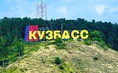 ВСовете Федерации проходят Дни Кемеровской области– Кузбасса