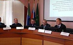 Реализация идеи совершенствования АПК становится материальной силой развития края— В.Озеров