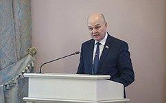 Сенаторы приняли участие воткрытии VII Генеральной ассамблеи Всемирной фермерской организации