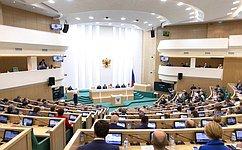 ВСовете Федерации состоялось 436-е заседание