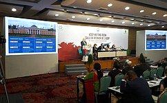 Руководитель Аппарата Совета Федерации принимает участие вмероприятиях, проходящих врамках 136-й Ассамблеи МПС вДакке