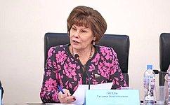 Т. Гигель обсудила входе приема граждан вРеспублике Алтай социальные вопросы, развитие культуры испорта