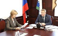 Необходимо активно развивать взаимодействие парламентариев срегиональными образовательными организациями— Р.Галушина
