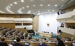 Сенаторы подняли проблемы, связанные снаполнением региональных имуниципальных бюджетов, финансированием госпрограмм