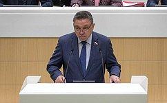 Досрочно прекращены полномочия сенатора Р. Гольдштейна всвязи сего назначением врио губернатора Еврейской автономной области