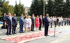 К. Косачев поздравил студентов Республики Марий Эл сначалом нового учебного года
