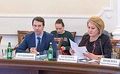Необходимо выработать консолидированную позицию позакону онауке— Л.Гумерова