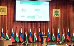 А. Александров принял участие вовнеочередном заседании сессии Законодательного собрания Калужской области