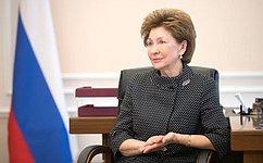 Г. Карелова: 100-летие ВГУ должно стать крупным событием