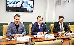 Ю. Федоров: Рост долговой нагрузки требует выработки новых, сбалансированных мер поддержки энергетиков