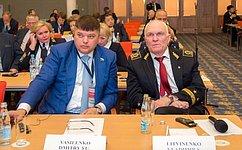 Д. Василенко: Сотрудничество всырьевой сфере– один изключевых элементов устойчивости российско-германских отношений