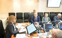 Т.Гигель: Вакции «Россия– территория «Эколят– Молодых защитников Природы» участвуют все регионы страны