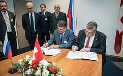 Верхние палаты России иШвейцарии подписали Меморандум осотрудничестве