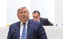 ВСовете Федерации прошла презентация Томской области
