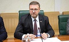 Законопроект озакупке товаров без учета контрсанкций направлен назащиту граждан Российской Федерации— К.Косачев