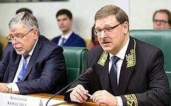 К. Косачев: Китайская Народная Республика– один изглавных стратегических союзников России