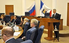 С. Фабричный рассказал региональному парламенту опроделанной втечение года работе