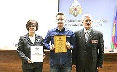 Е.Попова наградила детей-героев Волгоградской области