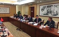 Врамках визита сенаторов вКитай состоялась встреча сзаместителем Председателя ВСНП Чжан Чуньсянем