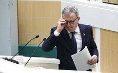 Расширяются компетенции Национального финансового совета