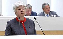 СФ ратифицировал Договор обосновах отношений между Российской Федерацией иРеспубликой Суринам