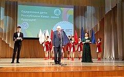 В.Марков: «Академия юных талантов» станет ключевым звеном всистеме поддержки одаренных детей Республики Коми