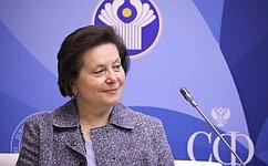Инициативы разных стран мира винтересах женщин представлены наВтором Евразийском женском форуме