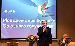 Молодежная политика должна рассматриваться как стратегическая составляющая российско-белорусских отношений— А.Варфоломеев