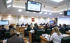 В.Матвиенко провела заседание Организационного комитета четвертого Форума социальных инноваций регионов