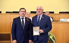 С. Киричук награжден званием «Почетный гражданин Тюменской области»