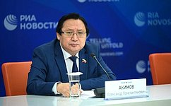 Работа посовершенствованию природоохранного законодательства вАрктической зоне будет продолжена— А.Акимов
