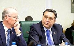 ВСФ состоялся «круглый стол» оперспективах рискоориентированого подхода вконтрольной деятельности вотношении доходов бюджетов