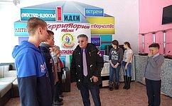 В.Озеров вррамках рабочей поездки врегион посетил Вяземский район Хабаровского края