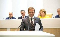 Сенаторы одобрили изменения вРегламент Совета Федерации иподдержали изменения составов комитетов
