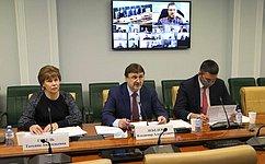 ВСФ обсудили меры посовершенствованию государственной политики всфере лесного хозяйства
