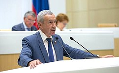 Ратифицированы соглашения, направленные наразвитие приграничного сотрудничества РФ состранами Северо-Западной Европы