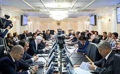 ВСФ представители Вологодской области рассказали оразвитии международных ивнешнеэкономических связей региона