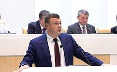 ВСовете Федерации прошла презентация Тамбовской области