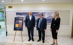 ВСовете Федерации открылась художественная выставка «Подмосковные вечера»